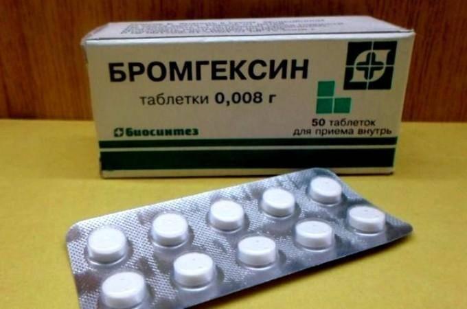 Что лучше при кашле бромгексин или амбробене для детей и взрослых