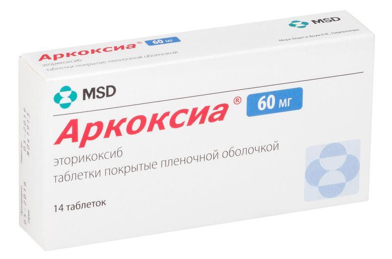 Целебрекс – аналоги препарата (список), чем лучше заменить