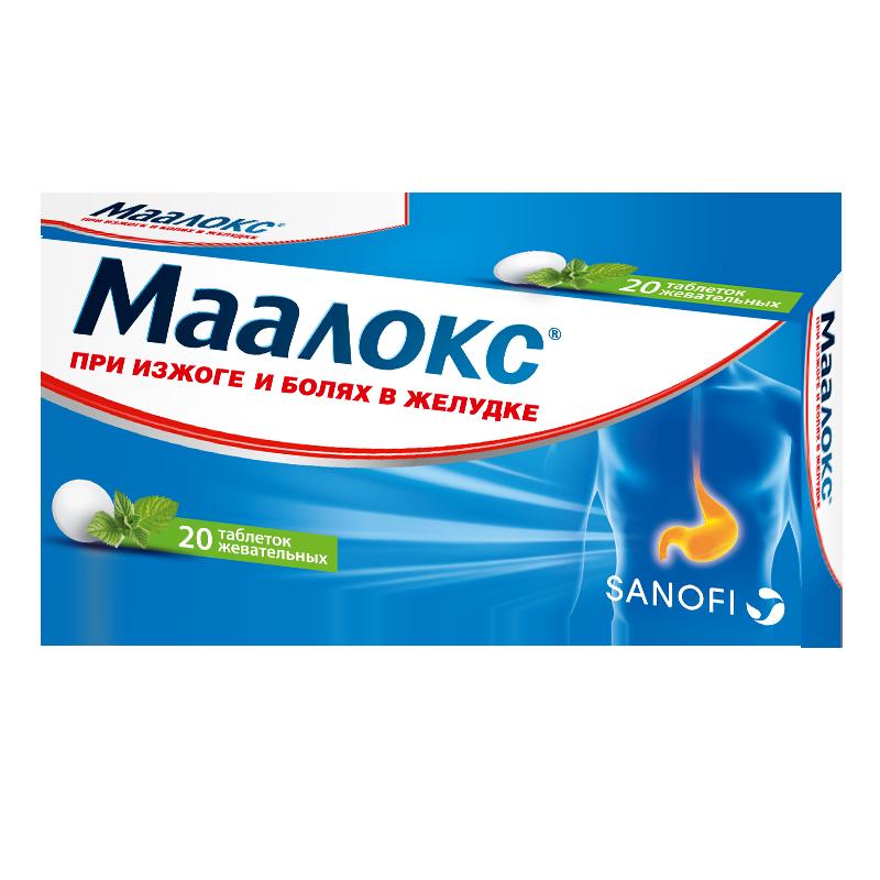 """""""маалокс"""": инструкция по применению, аналоги, отзывы"""