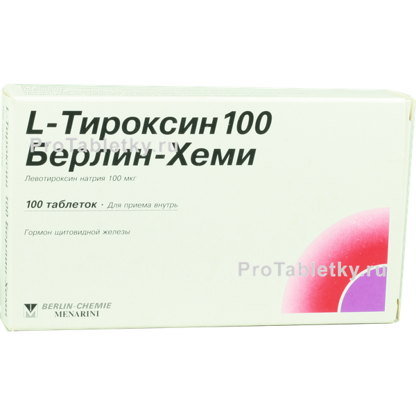 L-тироксин берлин-хеми