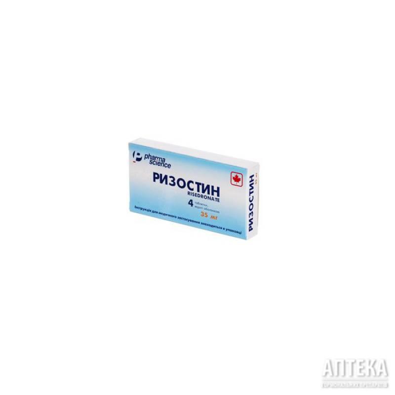 Применение препарата хумира: инструкция с видео, отзывы врачей и больных