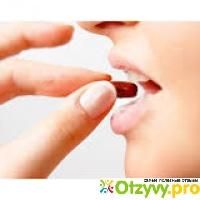 Таблетки для прерывания беременности – положительные и отрицательные аспекты их применения