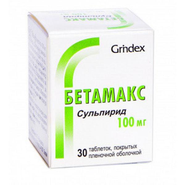 Бетамакс инструкция по применению, отзывы и цена в россии