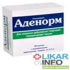 Аденорм (adenorm)