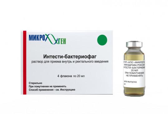 Как применять бактериофаг стафилококковый