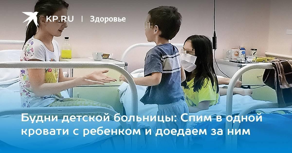 Продолжительность больничного при бронхите у ребенка