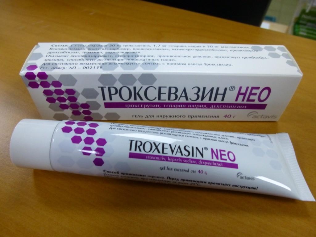 Курс лечения мазью троксевазин