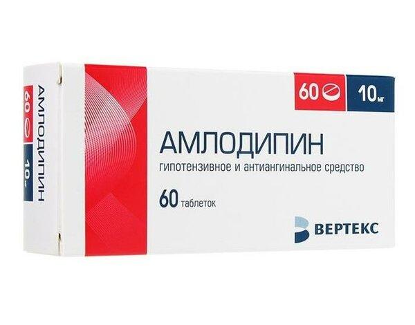 Гипериум от давления