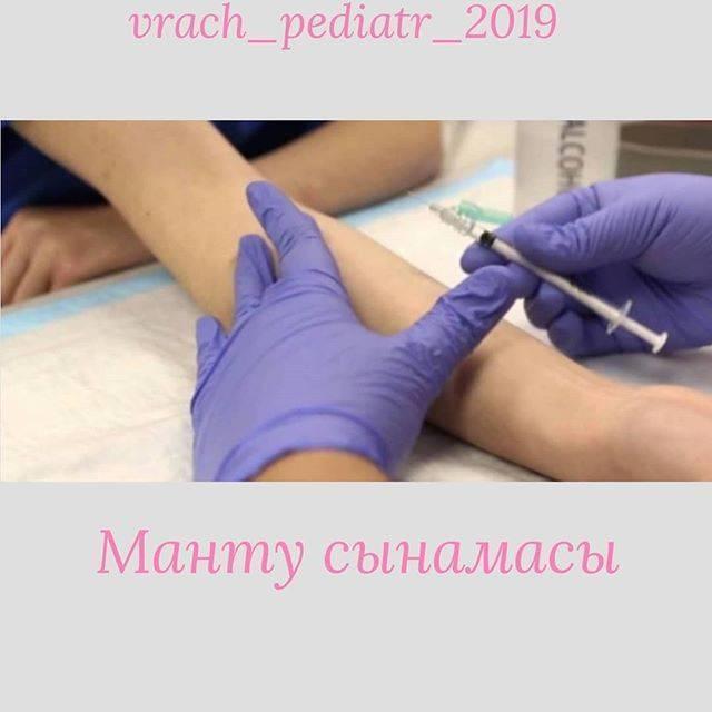 Акдс и полио после манту. - акдс после манту - запись пользователя мария (mary81) в сообществе детские болезни от года до трех в категории прививки - babyblog.ru