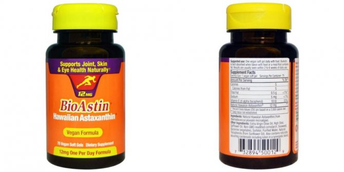 Астаксантин против старения и рака