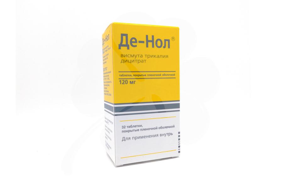 Аналоги препарата де-нол