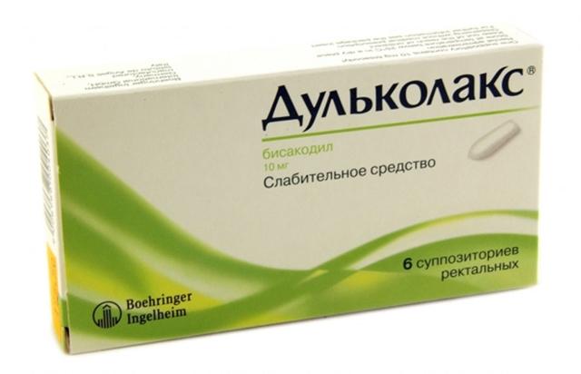 Уропрофит: капсулы или таблетки 300 мг