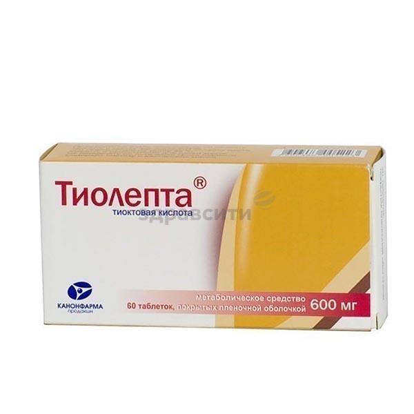 Аналог таблеток тиолепта
