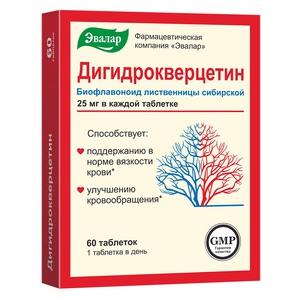 Дигидрокверцетин - инструкция по применению и состав, показания, аналоги и цена