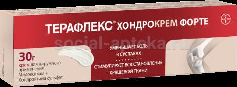 Терафлекс хондрокрем форте цена в томске от 302 руб., купить терафлекс хондрокрем форте, отзывы и инструкция по применению