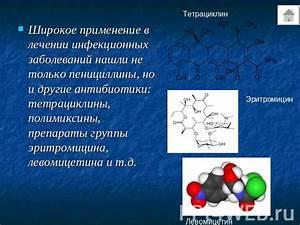 Гепатопротекторы — лекарства для лечения печени, лучшие препараты, таблетки
