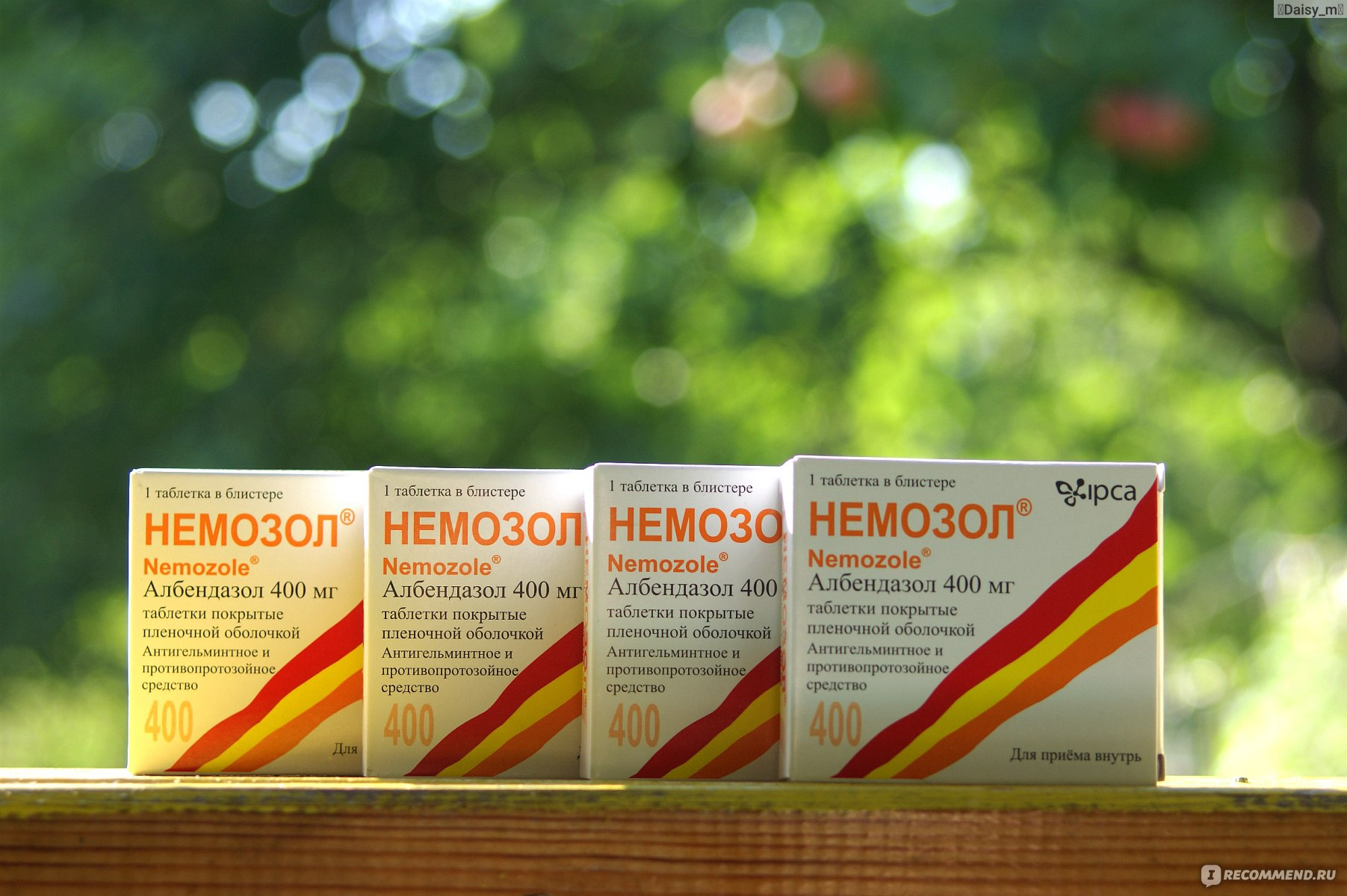 Альбендазол: инструкция по применению, аналоги и отзывы, цены в аптеках россии