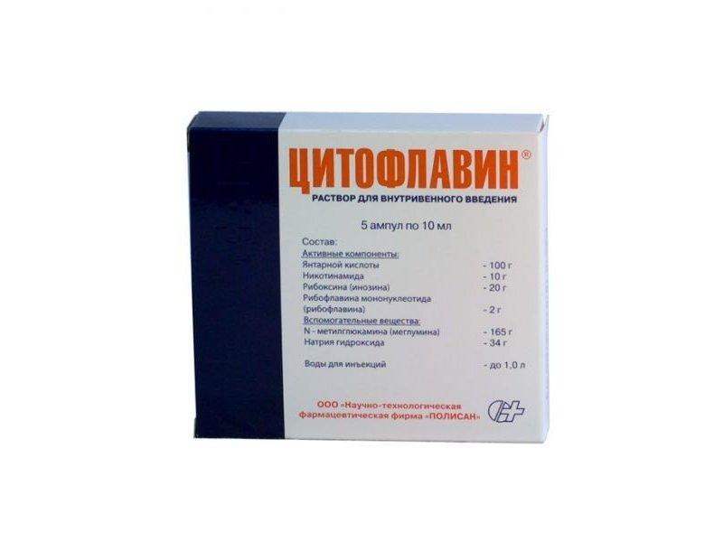 Никотинамид рибозид, омолаживающий геропротектор