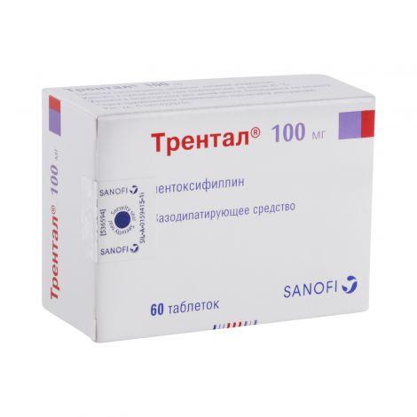 Инструкция по применению препарату трентал в ампулах