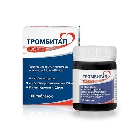 Что выбрать: тромбитал или кардиомагнил?