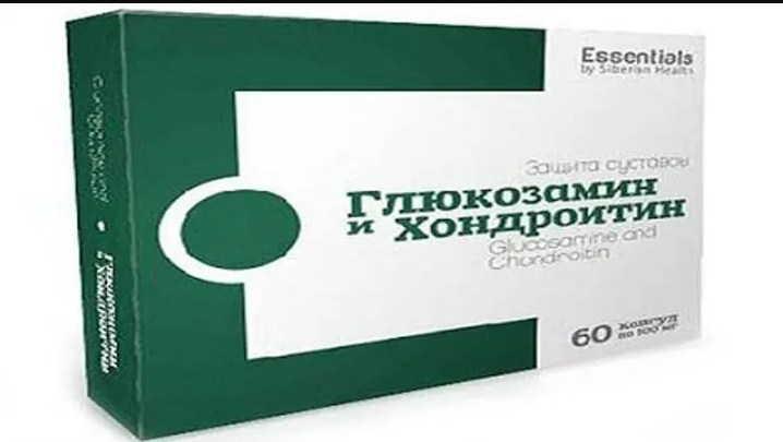 """состав препарата новомин"""