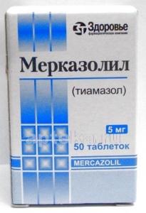 Мерказолил: состав, показания, дозировка, побочные эффекты