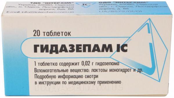 """Препарат """"гидазепам"""": отзывы и инструкция по применению"""