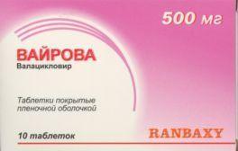 Вайрова – инструкция по применению, показания, дозы, аналоги