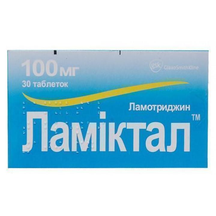 Препарат: ламотриджин в аптеках москвы