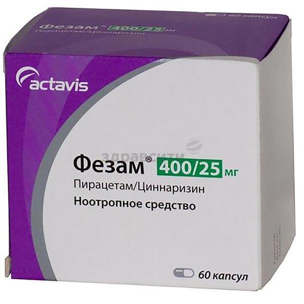 Фезам (phezam). отзывы пациентов принимавших препарат, инструкция по применению, аналоги, цена