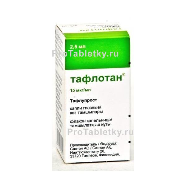 Тафлотан, капли глазные 0,0015% 0,3 мл, 30 шт.*
