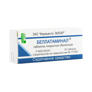 Беллатаминал в таблетках - инструкция по применению, состав, показания, побочные эффекты, аналоги и цена
