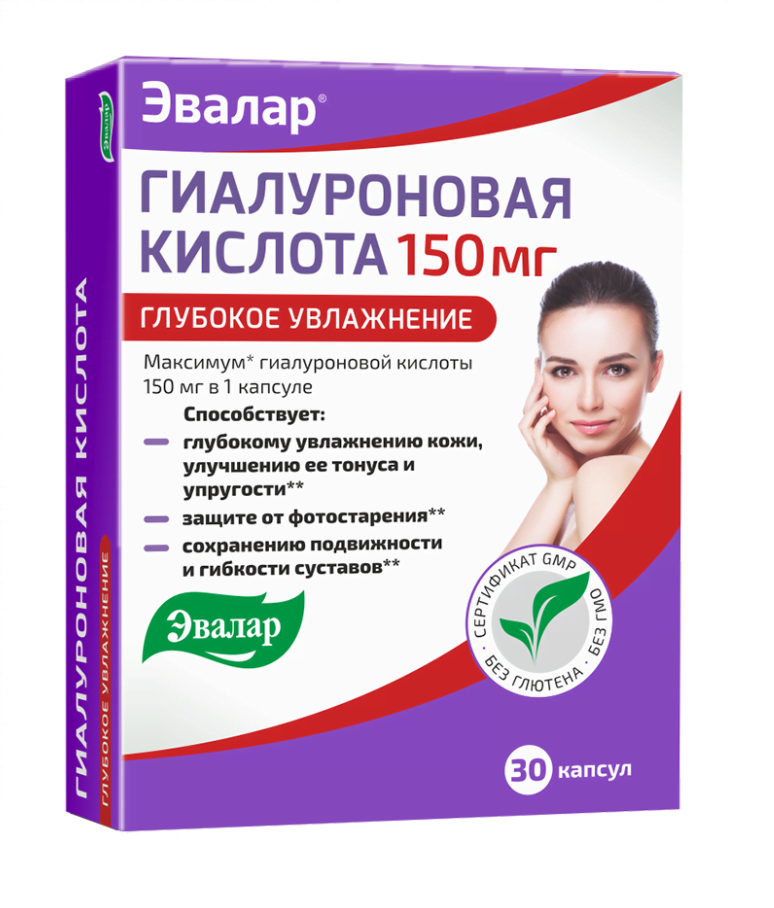 Применение гиалуроновой кислоты в таблетках: для суставов, лица