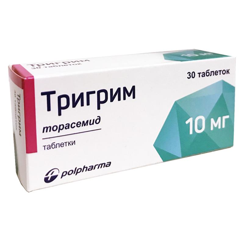 Таблетки 2 мг, 5 мг и 10 мг тригрим: инструкция по применению, цены и отзывы