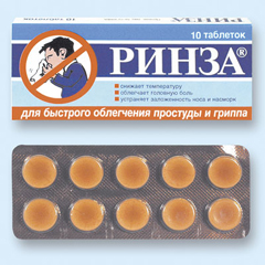 Ринза таблетки: инструкция