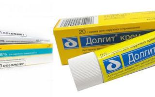 Ибупрофен мазь — применение и состав