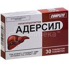 Применение препарата гептронг в гастроэнтерологии