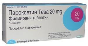 Пароксетин (seroxat) – инструкция по применению лекарства израиль