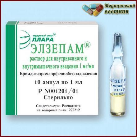 Феназепам: инструкция по применению, аналоги и отзывы, цены в аптеках россии