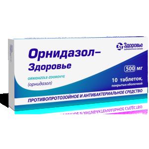 Таблетки орнизол (arterium)
