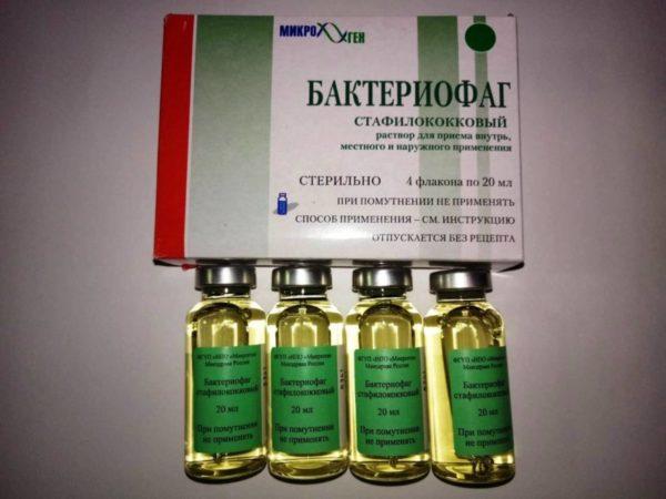 Бактериофаг стафилококковый: инструкция по применению, аналоги, состав, показания