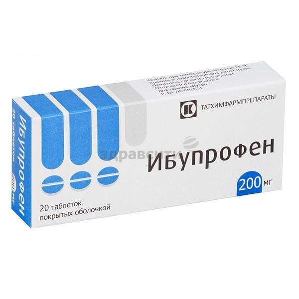 От чего помогает ибупрофен в таблетках