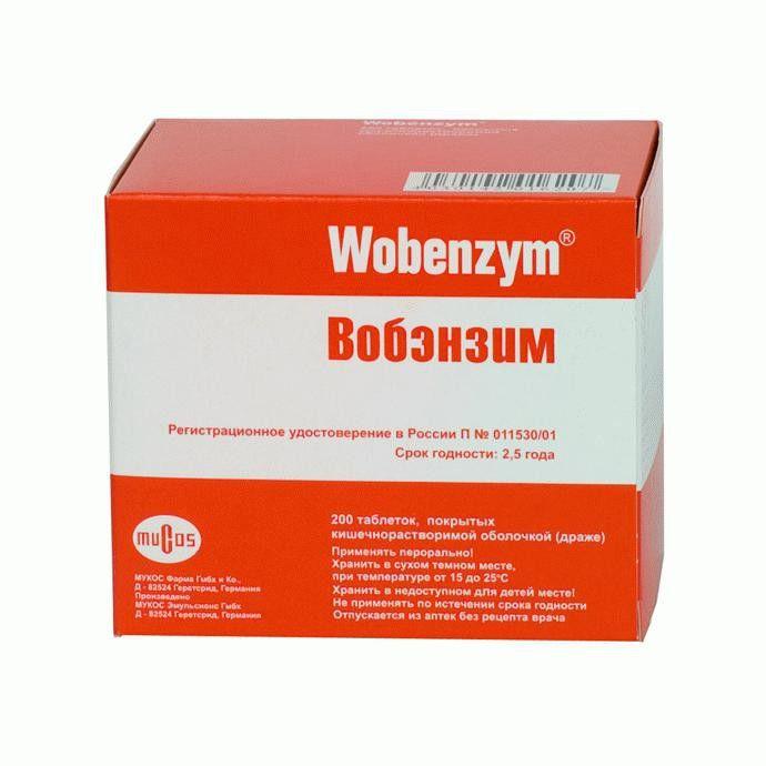 Препарат: вобэнзим в аптеках москвы