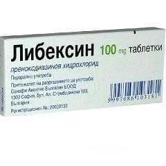 Инструкция, отзывы и цены препарата либексин