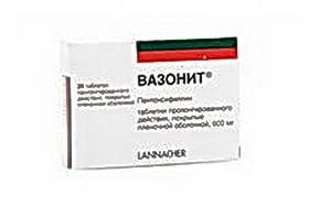Вазонит 600 мг: инструкция по применению, аналоги и отзывы, цены в аптеках россии
