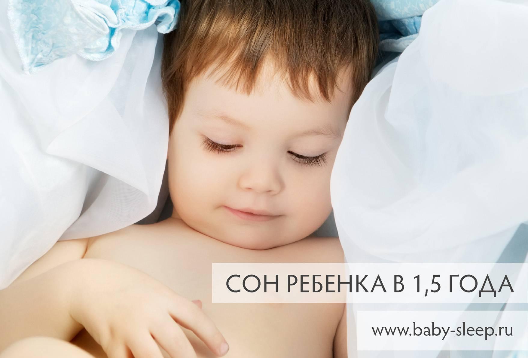 Реакция на прививку бцж у грудничка: как проявляется, чего ожидать