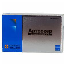 Артрокер: инструкция по применению препарата
