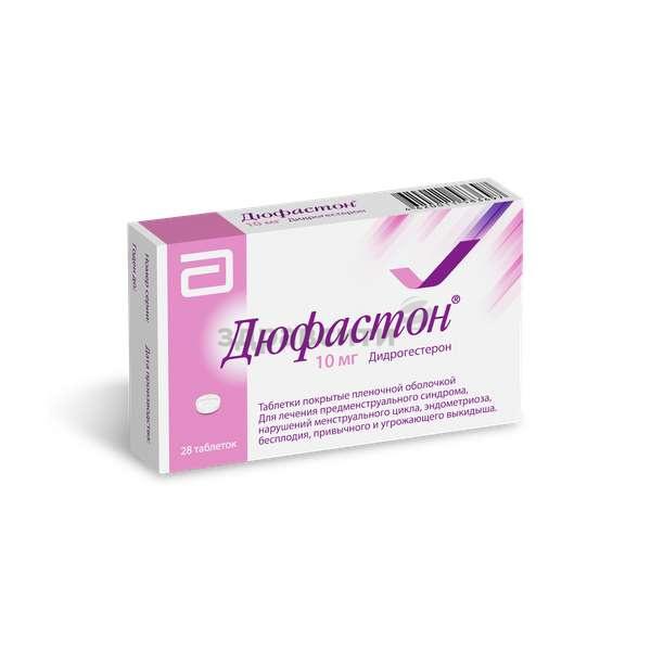 Дюфастон: инструкция по применению, аналоги и отзывы, цены в аптеках россии