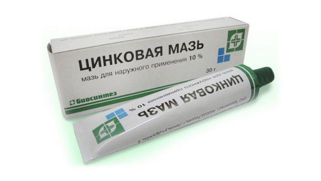 Салицилово-цинковая паста от прыщей – инструкция по применению для лечения высыпаний на коже