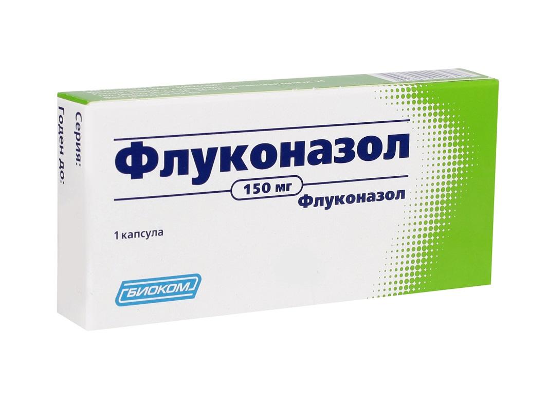 Флюкостат                                             (flucostat)